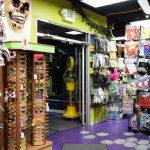 Retail-Store-1-150x150